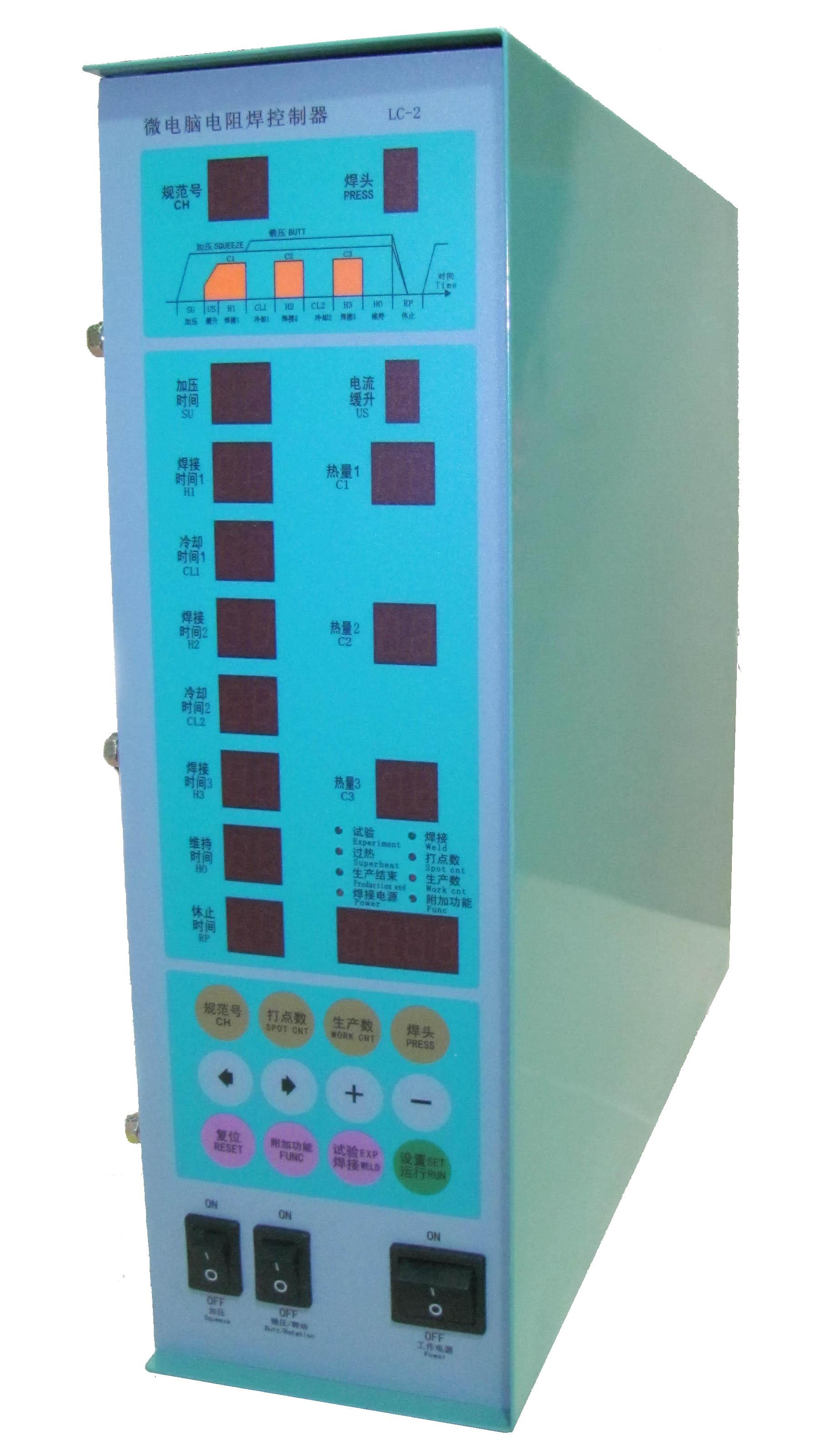 电阻焊控制器(LC-2)